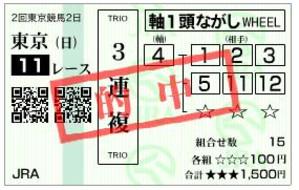 201142411r2
